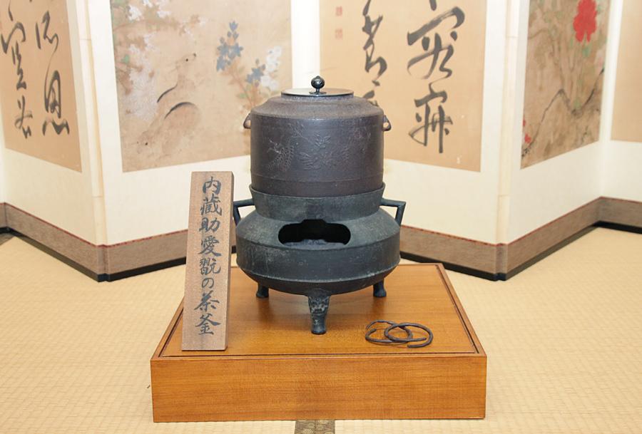 大石内蔵助が愛用した茶釜
